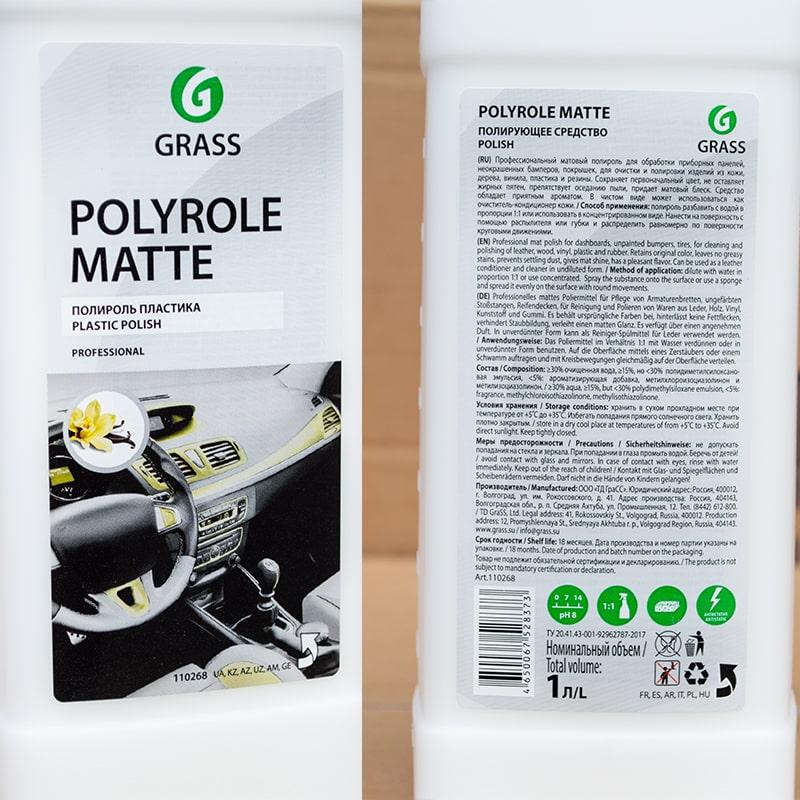 Silicon de bord mat vanilie